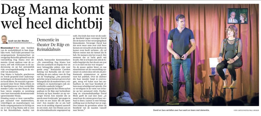 Haarlems dagblad, Reinalda dag mama